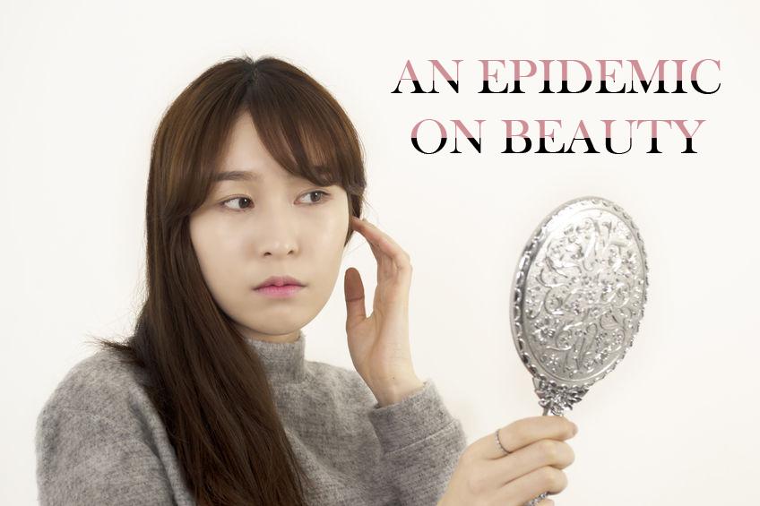 South+Korea%E2%80%99s+Beauty+Epidemic